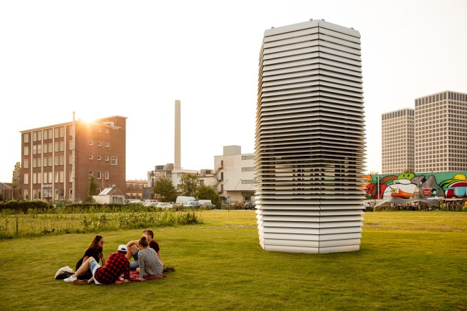 스모그 프리 타워 네덜란드