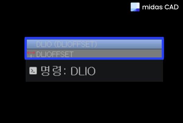 단축명령어 DLIO 입력